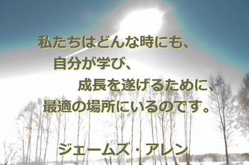 アレン06.jpg
