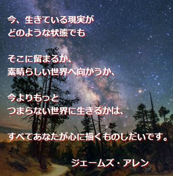 アレン31.jpg