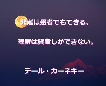デル07.jpg