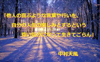 天風03.jpg