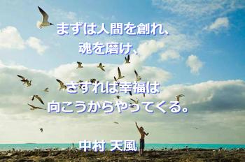 天風08.jpg
